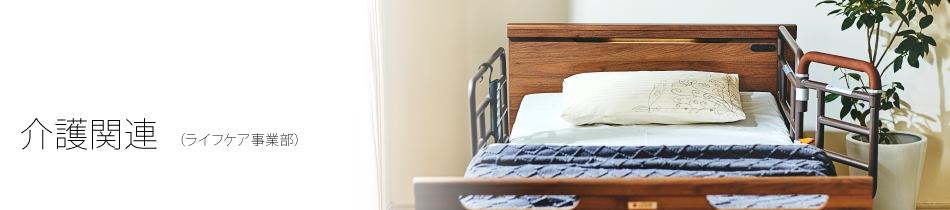 lifecare_mattress