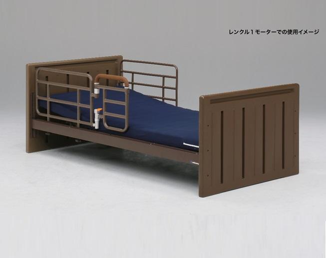 ベッド用グリップ DB 商品詳細画像